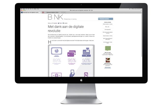 BH_tile_apple_display_BNK_sub